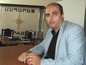Պաղ հետքերով հետաքննություն Երևանում