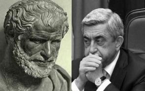 Гераклит против конституционных изменений