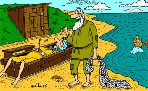 Золотая рыбка не выдержала, услышав его последнее желание...