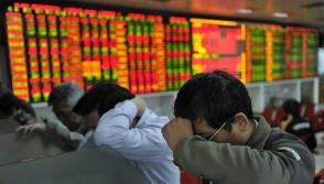 Ֆոնդային բորսաների փլուզումը Չինաստանում. առքուվաճառքը կանգնեցվել է մինչև օրվա վերջ (տեսանյութ)