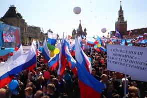 В шествии в Москве приняли участие более 100 тыс. человек