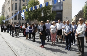 Двухминутная сирена прозвучала в Израиле в память о жертвах Холокоста
