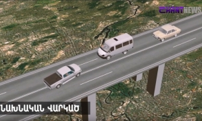 Ինչպես է տեղի ունեցել Զոդի կամրջի ավտովթարը. նախնական վարկած (տեսանյութ)
