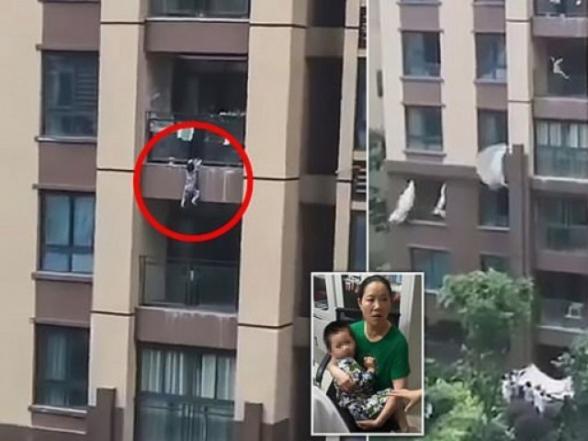 Չինաստանում անցորդները փրկել են 6-րդ հարկի պատշգամբից ընկնող երեխային