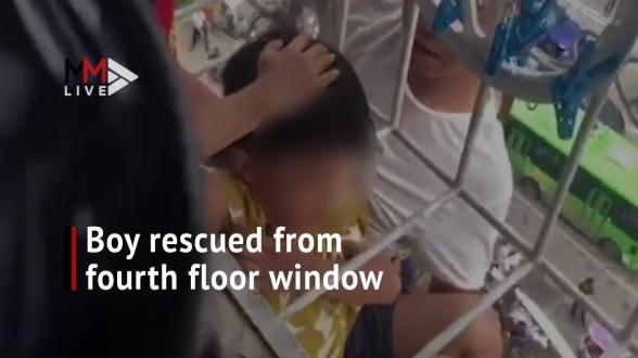 Չինաստանում տղա երեխան ընկել է 4-րդ հարկի պատուհանից և ողջ է մնացել