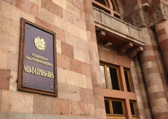 Կառավարությունն արտոնություն տվեց «ԱՖԱ», «Լենտեքս» և «ՊՐՈՖ ԱԼ» ընկերություններին. ներդրումների ծավալը՝ 22 մլն դոլար
