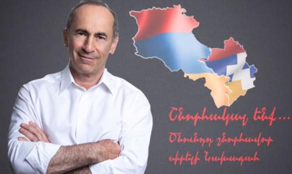 #Խեղափոխություն թիմի յուրահատուկ շնորհավորանքը Նախագահ Ռոբերտ Քոչարյանին