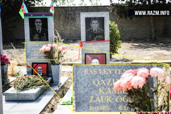 Ադրբեջանի ԶՈւ չհայտնած կորուստ` թաղված «Պատվո ծառուղում» (լուսանկար)