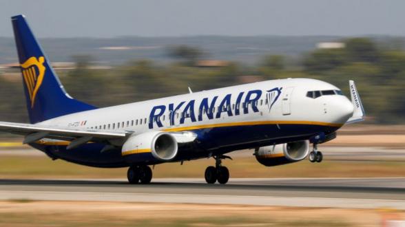Թանկարժեք նվեր Ryan Air-ին․ «168 ժամ»