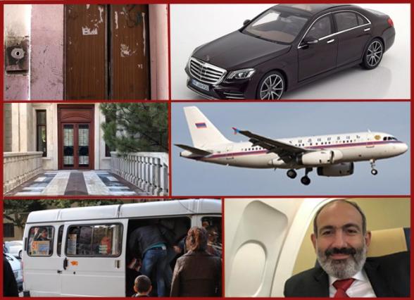 Личные затраты Пашиняна на фоне «лифтов смерти» и ««Газелей» отчаяния» (видео)
