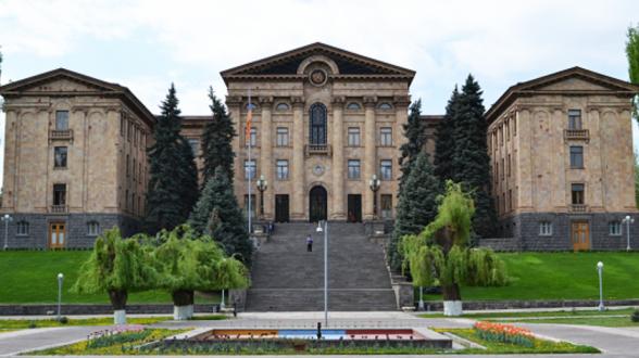 Заседание Национального собрания (прямой эфир)