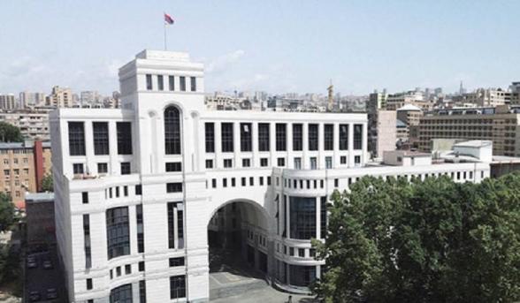 ՀՀ ԱԳՆ-ի արձագանքը Թուրքիայի նախագահի՝ ԱՄՆ-ում Հայոց ցեղասպանության վերաբերյալ հայտարարությանը