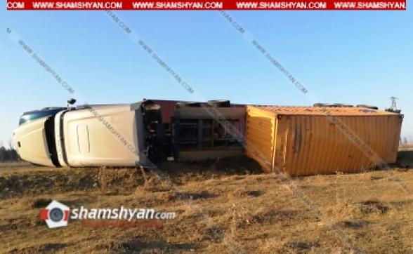 Գոգավան-Տաշիր ավտոճանապարհին վրացական բեռնատար է կողաշրջվել (տեսանյութ)