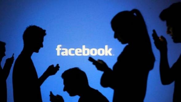 Facebook-ը կվերանայի իր մոտեցումը քաղաքական գովազդի զետեղման նկատմամբ