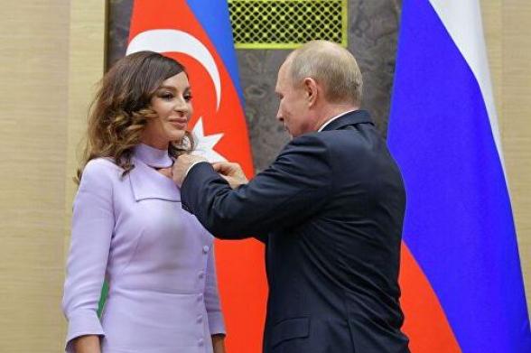 Путин наградил Мехрибан Алиеву (видео)