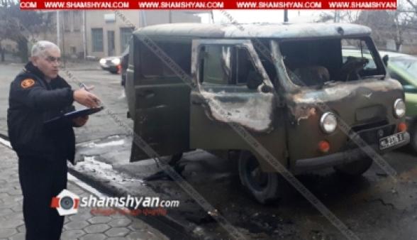 Դեռևս անհայտ հանգամանքներում հրդեհ է բռնկվել Արմավիրի քաղաքապետարանի մոտ կայանված ՀՀ ՊՆ հաշվեկշռում գրանցված УАЗ-ում