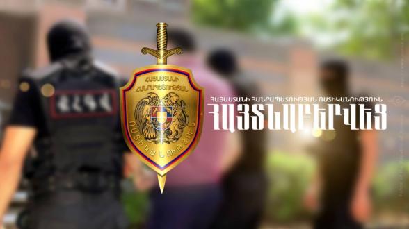 Հետախուզվողը ՌԴ-ից տեղափոխվեց Հայաստան