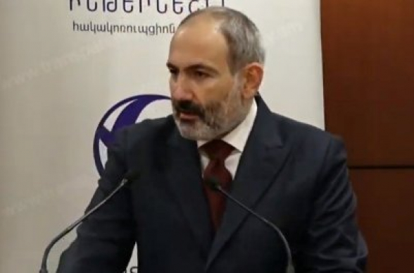 Никол Пашинян участвует в мероприятии по случаю Международного дня борьбы с коррупцией (прямой эфир)