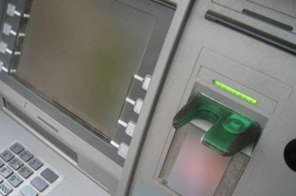 Անհայտ անձը գողացված բանկային քարտով կանխիկացման փորձ է արել. հարուցվել է քրեական գործ (տեսանյութ)
