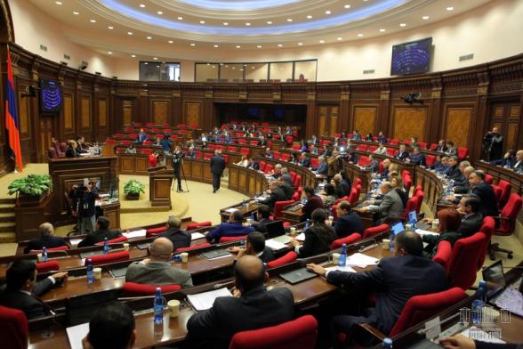 Парламент Армении принял в первом чтении законопроект «О внедрении ранней пенсионной системы судей КС» (видео)