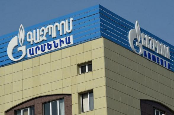 «Газпром Армения» обсуждает возможность пересмотра цен на природный газ