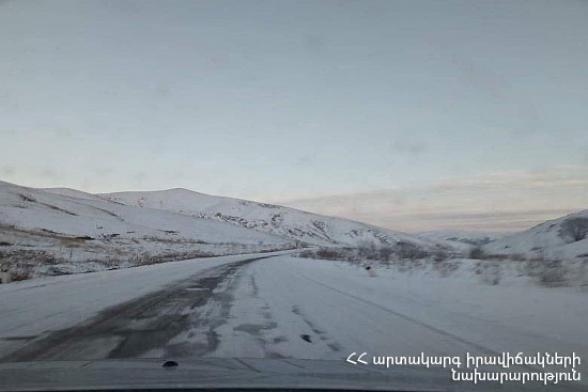 Автодорога Сотк-Карвачар и Варденяцский перевал закрыты для грузовиков