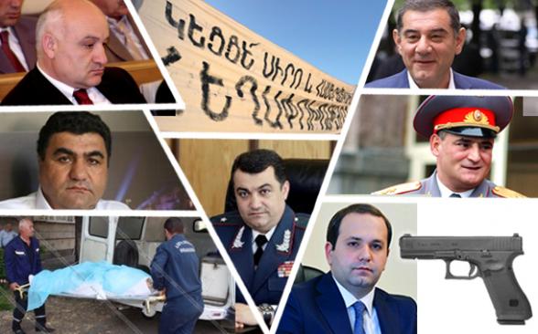 Ինչու են սպանվում կամ (ինքնա)սպանվում «թավշյա» Հայաստանում