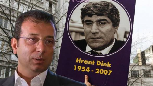 Ստամբուլի քաղաքապետը Դինքի սպանության տարելիցի օրը ցավակցական գրառում է արել