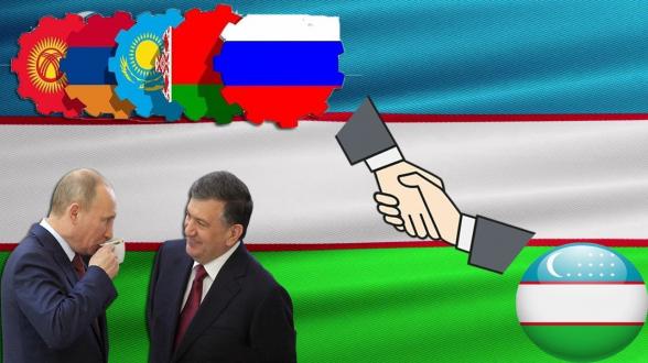 Узбекистан не исключает вступления в ЕАЭС и ВТО