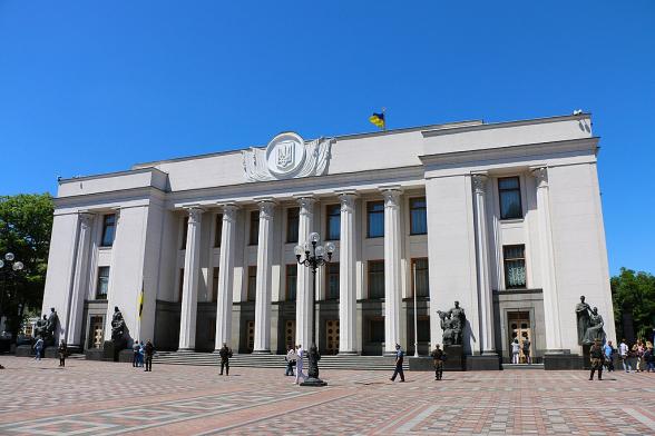 Ուկրաինայի խորհրդարանում գրանցվել է Հայոց ցեղասպանության զոհերի հիշատակը հարգելու որոշման նախագիծ