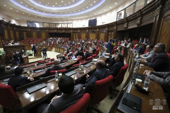 ՀՀ ԱԺ նիստը (ուղիղ միացում)