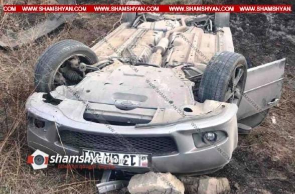 Արմավիրի մարզում 29-ամյա վարորդը Mazda-ով գլխիվայր շրջվելով՝ հայտնվել է դաշտում. կա 1 զոհ