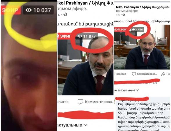 Ջոնի Բրջոնին խժռեց Նիկոլ Փաշինյանին