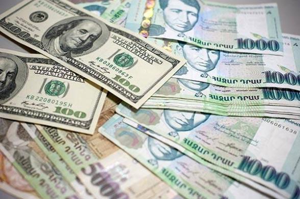 Յուրաքանչյուր 100 դոլարից 1000 դրամ տակով անող ԿԲ-ն հավաքված գումարն ուղղում է հայտնի ընտանիքի կողմից արտահանված ծխախոտի «նիսյան» փակելուն