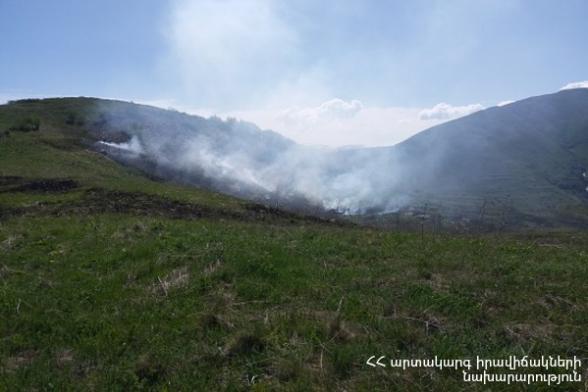 Այրվել է մոտ 5 հա խոտածածկ տարածք