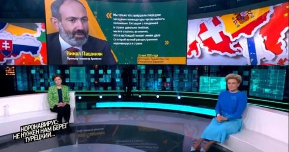 Միջազգային հարթակներ հասնող անգրագիտություն. ռուսական ԶԼՄ-ն անդրադարձել է Փաշինյանի՝ կորոնավիրուսի 2-րդ ալիքի մասին հայտարարությանը (տեսանյութ)