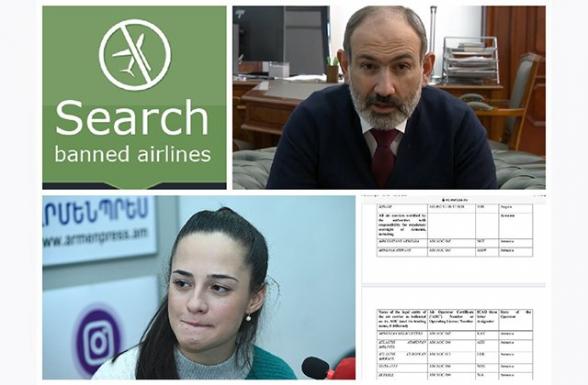 Հայաստանում գրանցված որևէ ավիաընկերություն, որևէ թռչող սարք չի կարող մտնել ԵՄ տարածք