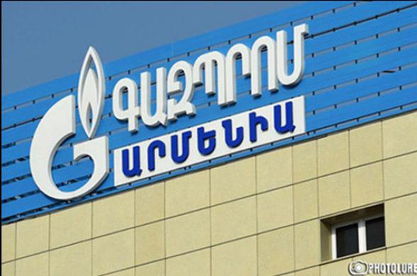 ՀԾԿՀ-ն առաջարկում է կրճատել «Գազպրոմ Արմենիա» ՓԲԸ-ի աշխատավարձերն ու աշխատակիցներին