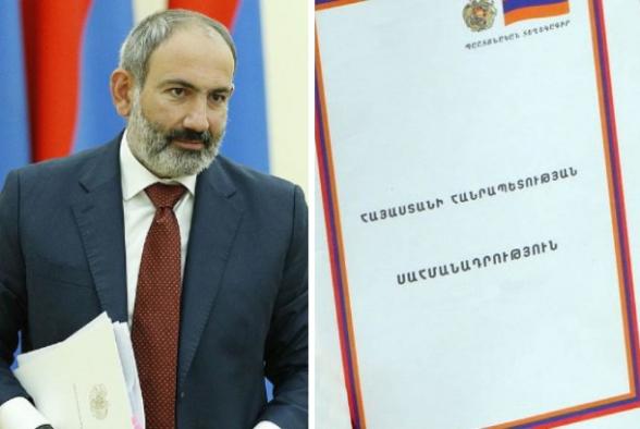 Почему душа Никола Пашиняна хочет новой Конституции?
