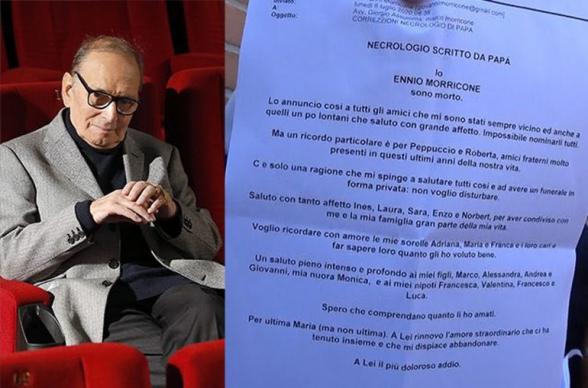 «Ամենից բարդը կնոջս հրաժեշտ տալն է»․ հրապարակվել է կոմպոզիտոր Էնիո Մորիկոնեի՝ մահից առաջ գրած հրաժեշտի նամակը (լուսանկար)