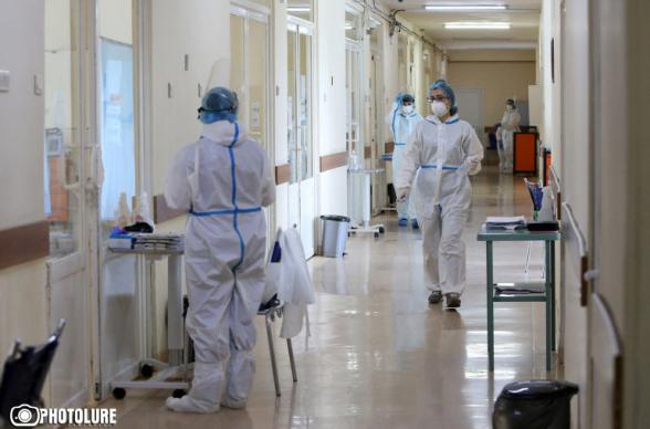 Կորոնավիրուսից մահացած կնոջ ամուսնական մատանին կորել է, աղջիկը պնդում է, որ հիվանդանոցում են գողացել