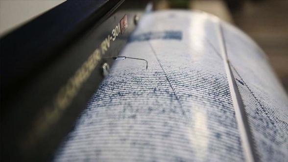 Երկրաշարժ Մալաթիայում