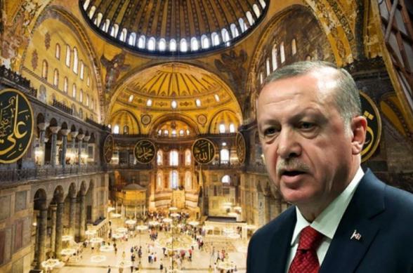 Эрдоган подписал указ о превращении собора Святой Софии в мечеть