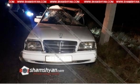 ՀՀ ՊՆ N զորամասի 36-ամյա սպան Մրգաշեն-Քանաքեռավան ավտոճանապարհին «Mercedes»-ով բախվել է էլեկտրասյանը