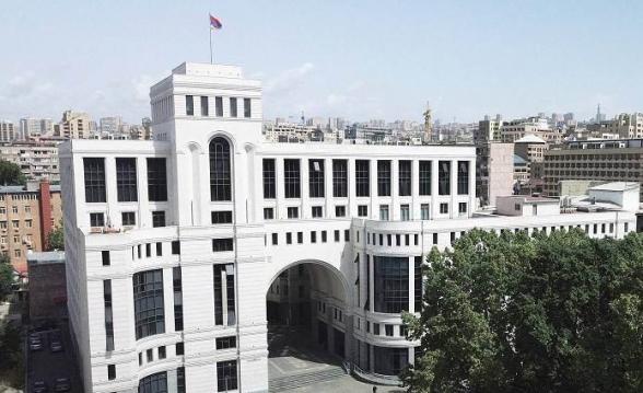 Решительно осуждаем нарушение режима прекращения огня ВС Азербайджана в направлении Тавушского марза – МИД