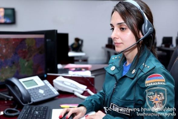 «Աջարաբեթ․էյեմ» բուքմեյքերական գլխավոր գրասենյակում ռումբ է տեղադրված