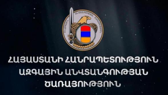 ԱԱԾ-ն կոչ է անում չօգտվել ադրբեջանական տեղեկատվական ռեսուրսներից և չտարածել դրանք