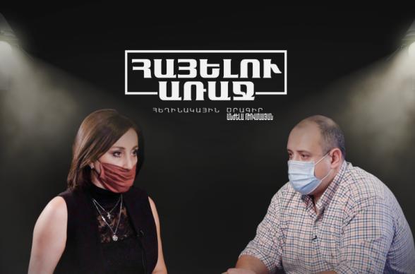 Действующий в Армении властный режим провалил борьбу с коронавирусом – Мигран Акопян (видео)
