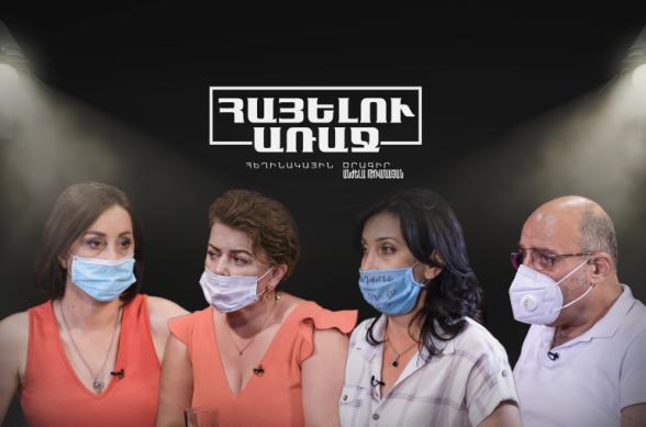 Мигрдат Мадатян: «Пусть правительство объяснит, какую пользу принесло ношение масок: сократилось ли число зараженных или смертей?» (видео)