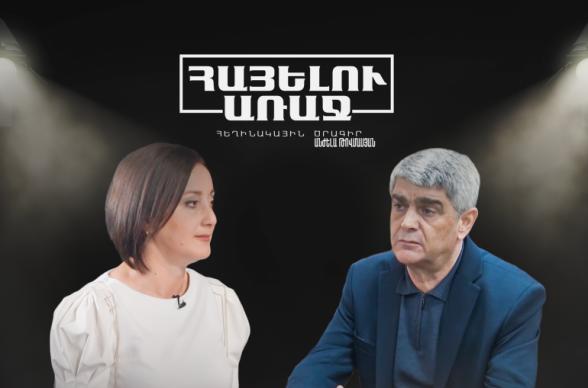 Военные власти проявили себя блестяще, а политические – оказались немощными – Виталий Баласанян (видео)